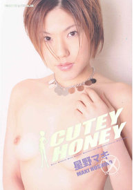 Cutey Honey Maki Hoshino (disc)